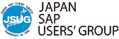 JAPAN SAP USERS' GROUPはSAPユーザーが自ら運営するユーザーコミュニティです